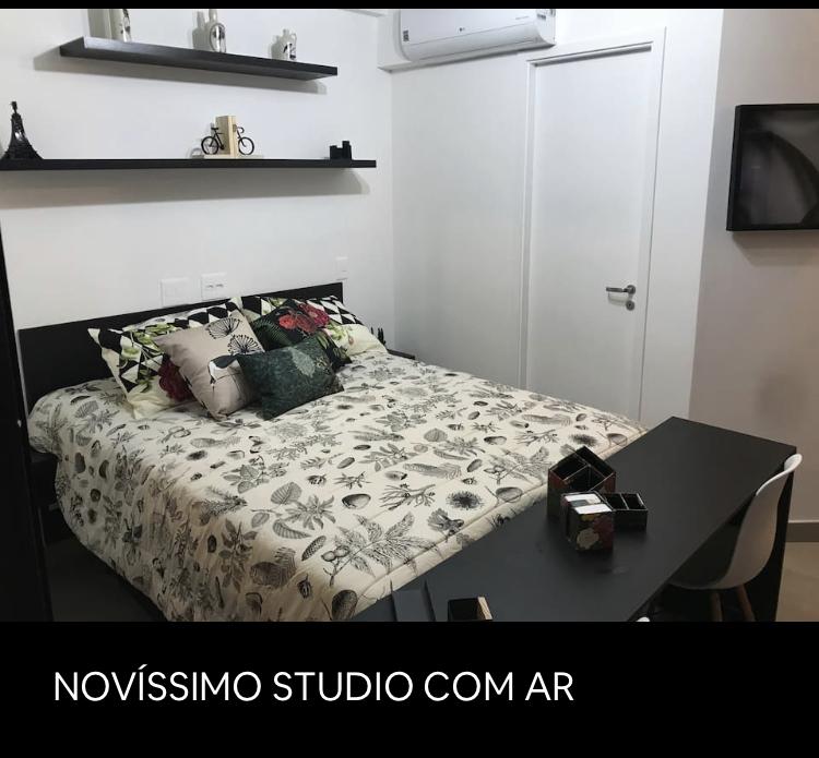 foto - São Paulo - Bom Retiro